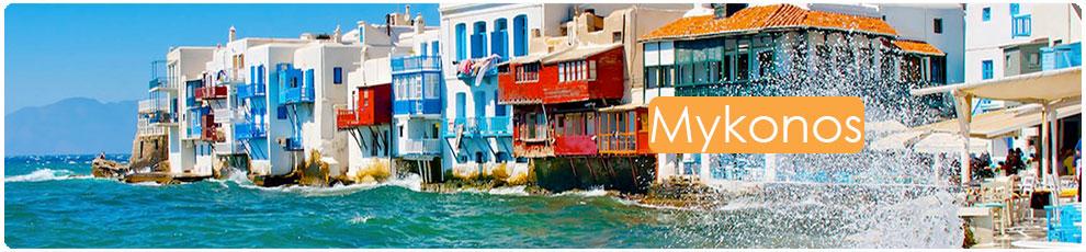 Ταξιδιωτικός Οδηγός Μυκόνου | GreekTouristGuides