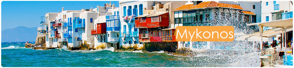 Mykonos guide | GreekTouristGuides