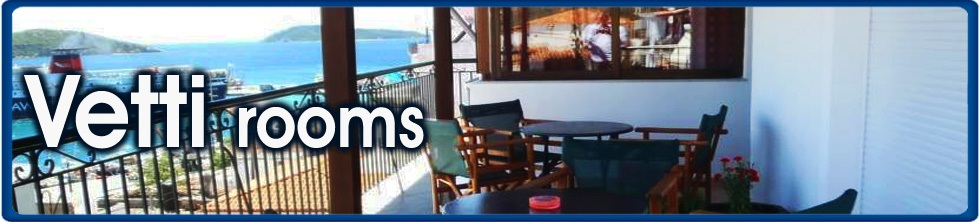Skiathos Hotel Hotels Rooms Apartments Low Price Best Rates Room Rate